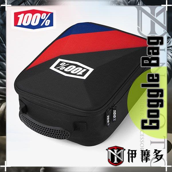 伊摩多※美國RIDE 100% 護目鏡收納盒 GOPRO相機包 Goggle Bag 林道越野賽黑紅01001-294