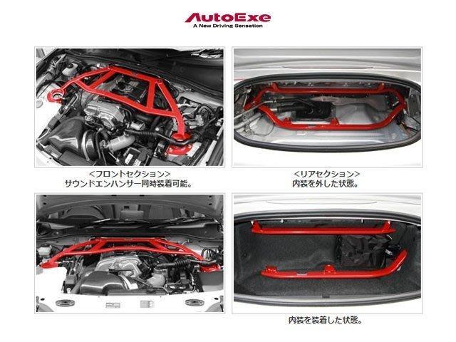 AUTOEXE Turbo Pipe 渦輪管 Mazda 馬自達 CX-3 1.5D 16+ 專用