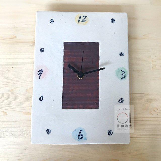 +佐和陶瓷餐具批發+【XL060416-4CIT-11手造時鐘-日本製】時鐘 家用 餐廳 精緻 擺飾