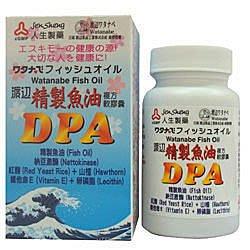 【seven健康小舖】<日本 人生製藥> 【渡邊精製魚油(60粒/盒)】