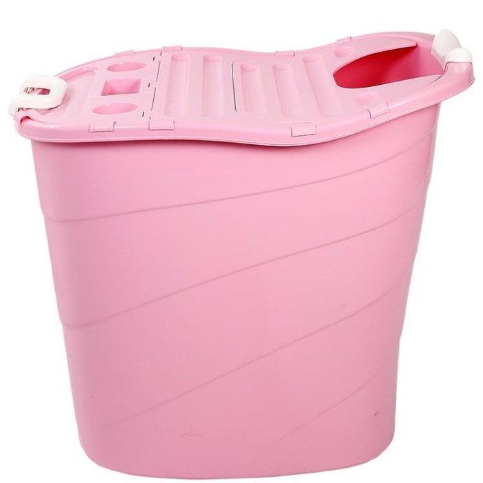 佳林圓形省水成人浴桶 洗澡桶 家用泡澡桶兒童嬰兒游泳【省水版】HM