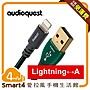 【愛拉風】 Audioquest USB Forest 1.5M 傳...