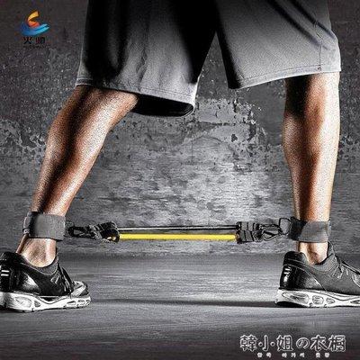 ZIHOPE 練踢拉力繩彈力繩爆發力拉力器腿部阻力繩籃球彈跳訓練器健身器材ZI812