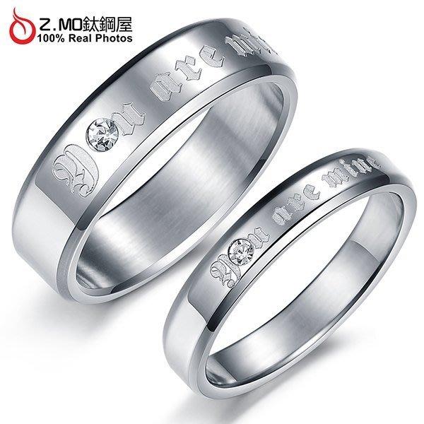 情侶對戒指 Z.MO鈦鋼屋 情侶戒指 素色戒指 白鋼戒指 素色對戒 字母戒指 樸素簡單 刻字【BKY365】單個價