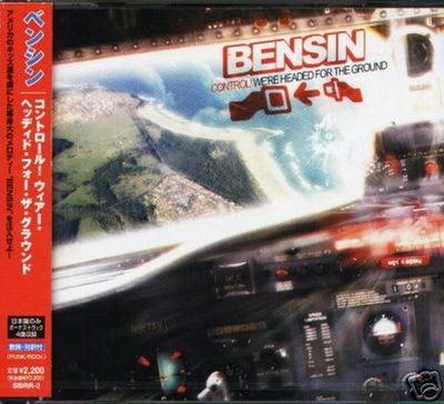 K - Bensin - Control We're Headed For The Ground 日版 CD+4 NEW