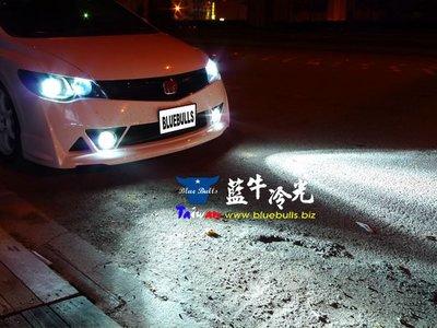 【藍牛冷光】HONDA K6 K7 K8 K9 K10 K12喜美八代 RR包 H7魚眼霧燈 可搭配LED光圈 HID 天使魔鬼眼 HUD