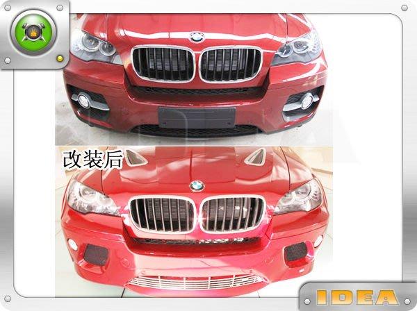 泰山美研社4022 BMW X6 AC Schnitzer 前保全車套件國外訂購
