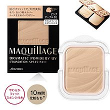 Maquillage dramatic powdery oc20