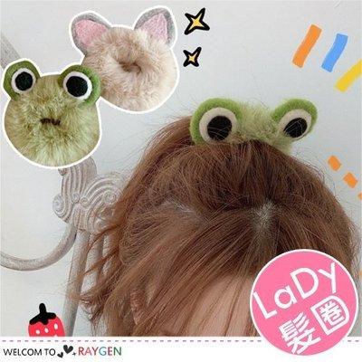 八號倉庫  韓風女孩毛絨絨青蛙兔耳髮圈 髮繩 髮飾【2F271M634】