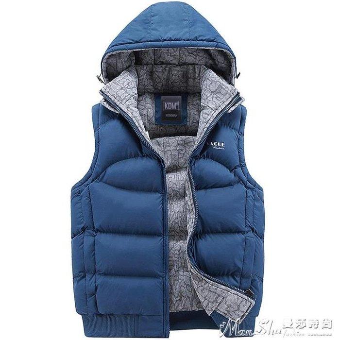 馬甲秋冬季男士棉馬甲連帽背心男寬鬆加厚坎肩韓版潮流帥氣羽絨棉