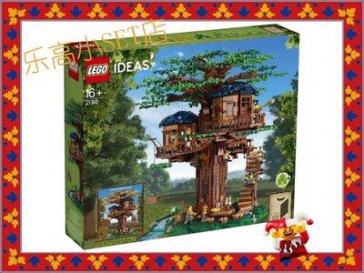 現貨 樂高 積木 LEGO 21318 IDEAS 樹屋 四季變幻 叢林木屋