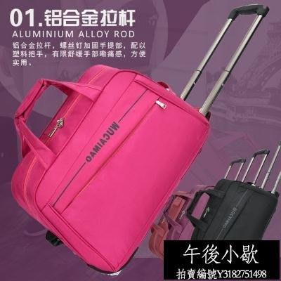 熱賣旅行包女拉桿包手提行李包男大容量旅游包袋登機箱包折疊正韓新款【全館免運限時八折】【午後小歇】