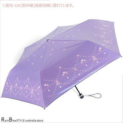 【超輕量】臻典玫瑰 - 抗UV晴雨傘 (玫瑰紫) / 防風傘防曬傘陽傘洋傘折傘