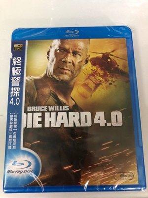 (全新未拆封)終極警探4.0 Die Hard 4.0 藍光BD(得利公司貨)限量特價