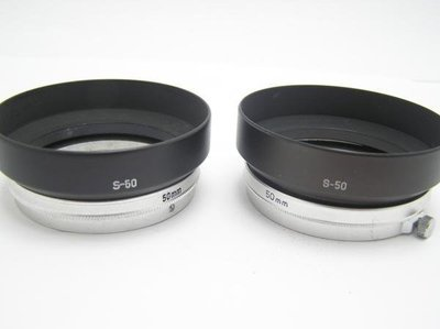 佳能 Canon S-50 LENS HOOD 原廠遮光罩 50mm f/1.4 專用遮光罩 口徑50mm