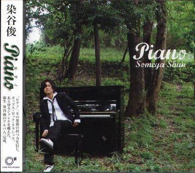 K - Shun Someya 染谷俊 - Piano - 日版 - NEW