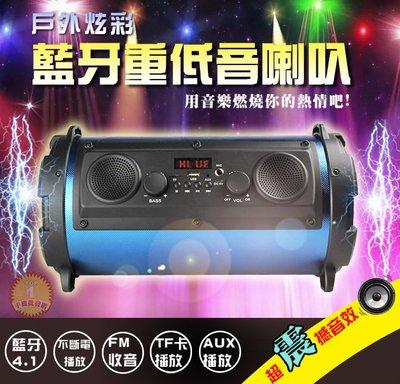└3C館長┤藍牙重低音喇叭,戶外喇叭,音箱,音響,改裝品,真空音響,USB音響,USB喇叭,重低音,大瓦數