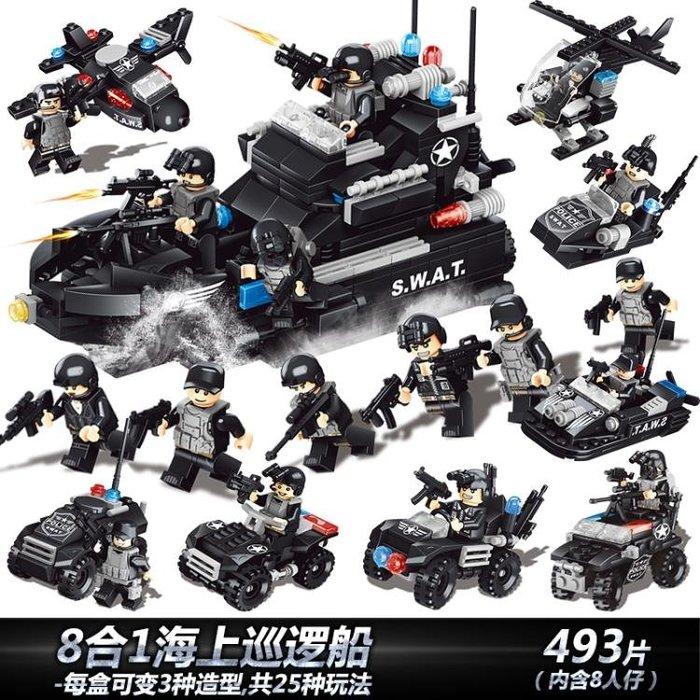 積木軍事防爆警察系列6-8-10歲兒童拼裝玩具男孩益智禮物