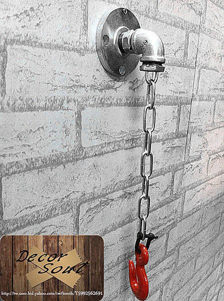 DS北歐家飾§ loft工業金屬鐵鏈水管衣架 衣帽架吊勾包包掛勾仿舊復古美式鄉村設計創意