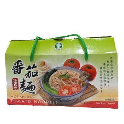 溫泉番茄麵禮盒(120g*8包/盒)
