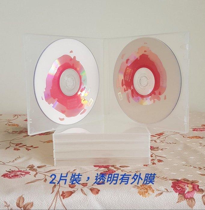 【翔玲小舖】DVD盒 / CD盒 整理盒 收納盒 2片裝一個5元(透明)零購 60個下標區