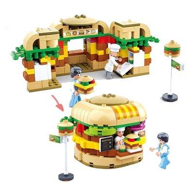 精細美食創意風味街積木(漢堡店)