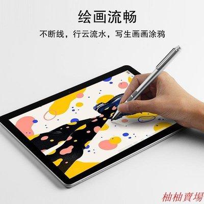 電容筆久宇 華碩靈煥3 Pro觸控筆T303U/T305C防誤觸手寫筆華碩ZenBook FlipS/Vivobook電