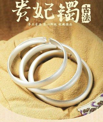 【dear yuyu下標♥】養顏健康銀離子 祛濕排毒 養生保健銀離子 手工雪花銀 999.9銀手鐲 手環 鐲子 一路向北