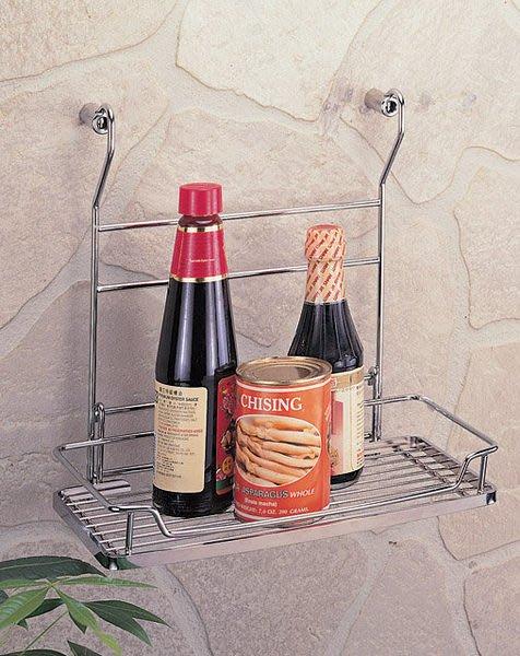 ☆成志金屬☆#304不銹鋼 S-241-1C 調味罐架可壁掛也可使用於掛桿上。不鏽鋼調味架、置物架、瓶罐架。