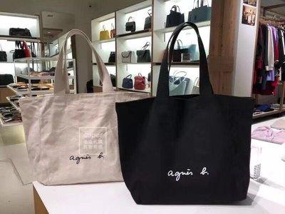 (現貨出清)日本 agnes b🌈 Logo手提包 大尺寸帆布包 帆布袋 後背包 托特包 肩包  購物袋 聖誕禮物 高雄市