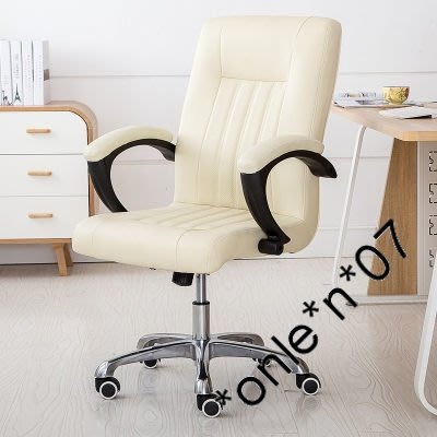 舒適電腦椅家用辦公椅升降轉椅學生職員椅會議網吧椅弓形椅休閒座椅子