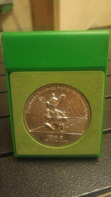 渣打2008鼠年馬拉松纪念章