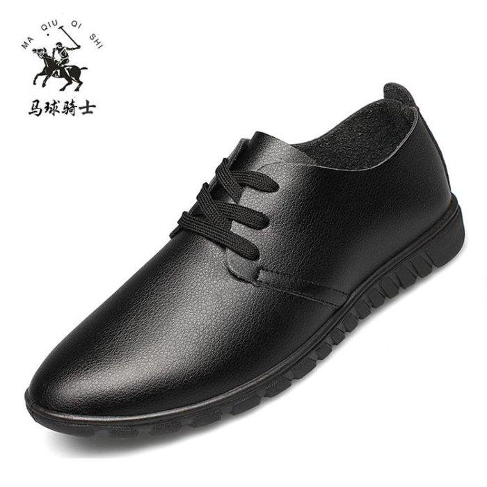 男士休閒皮鞋繫帶加絨保暖男鞋時尚豆豆鞋男工作鞋潮鞋子
