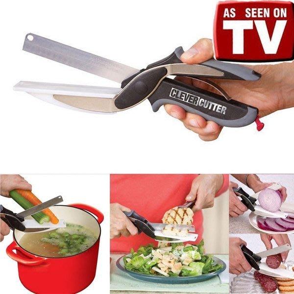 (上架新商品)多功能厨房剪 Clever Cutter 二合一 蔬菜剪刀
