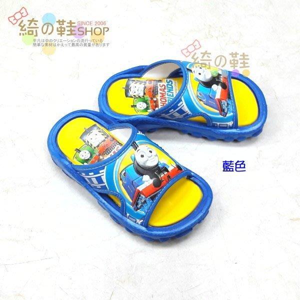 ☆綺的鞋鋪子☆ 【湯瑪士小火車】 兒童拖鞋 戶外拖鞋 兒童童鞋TH1580藍 臺灣製