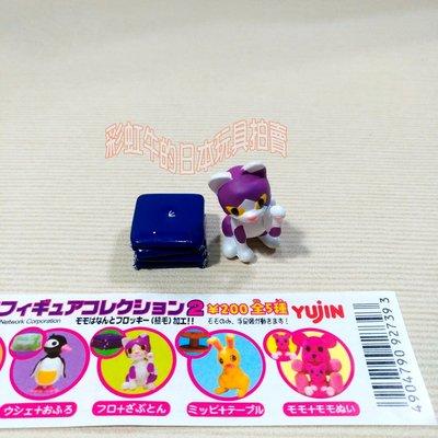Yujin 扭蛋 POSTPET 寵物家族 MOMO熊 夥伴 小物附 P2 單售 貓咪 Furo 塌塌米用座墊 公仔