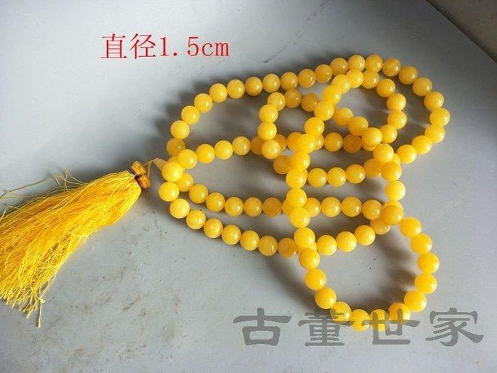 【聚寶閣】古董古玩翡翠天然冰種黃翡翠項鏈 sbh4670