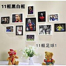 歐美照片牆有框畫壁畫懷舊足球明星組合相框裝飾畫掛畫照片牆(13組可選)