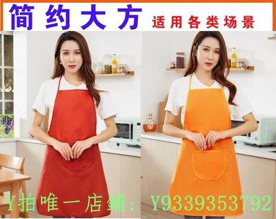 新品廣告圍裙定制logo政府單位政策宣傳開業慶典營銷贈品防水圍裙印字滿額免運