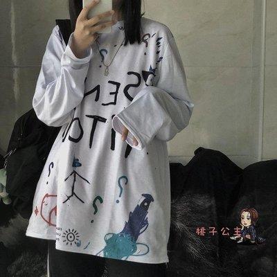 長袖T恤 女春秋裝韓版ins新款潮慵懶風bf寬鬆學生新打底衫上衣服 2色AP-004