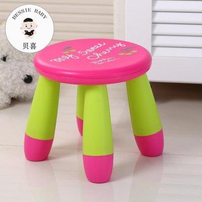 兒童椅子寶寶凳子兒童板凳嬰兒椅子小凳子寶寶小板凳幼兒園塑料jy