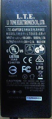 東訊原廠變壓器 30V 2A  32V2A用於交換機電源供應器,適用東訊總機變壓器DX-616 SD-616 DX616