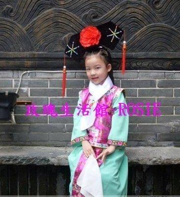 【玫瑰生活館】~粉綠兒童格格裝110120,130,140,150CM,兒童格格服,含旗帽,領巾
