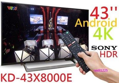 KD-43X8000E 4K Android Sony 43吋 全新行貨 2年保用
