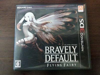 3DS  勇氣默示錄  BRAVELY  DEFAULT  日版  二手品