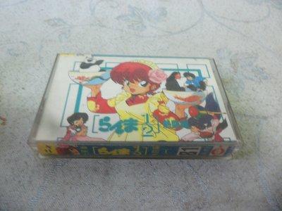 紫色小館40-------日本卡通主題曲 七笑拳