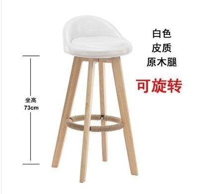 實木吧台椅子酒吧椅復古美式吧椅家用簡約高腳凳前台旋轉創意吧凳 安雅家居館