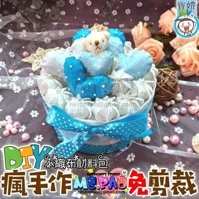 藍色期許圓形桌上收納盒禮物盒奶油蛋糕置...