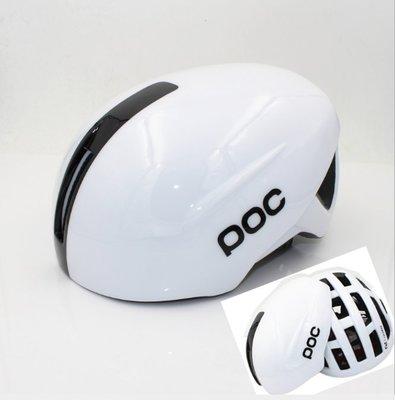 【購物百分百】POC運動騎行安全帽 自行車安全帽 腳踏車/單車 越野帽