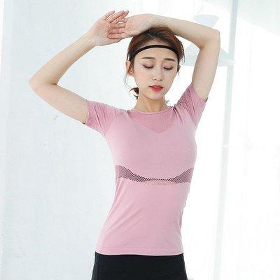 好物多商城 女子無縫排汗速干緊身鏤空透氣網洞顯瘦運動健身短袖tee